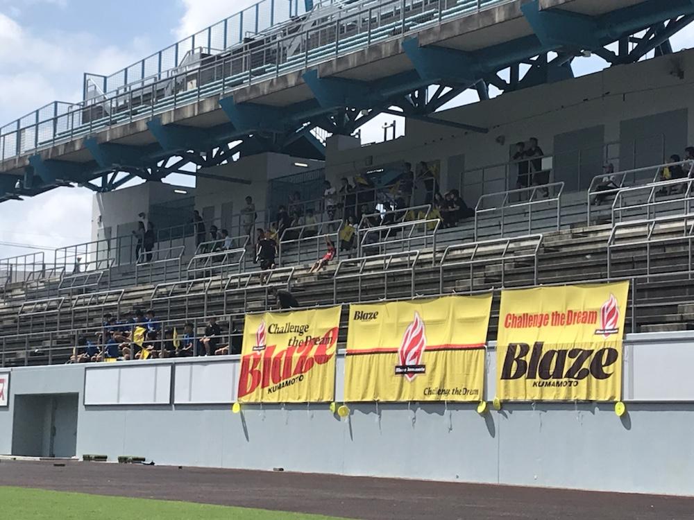 九州クラブユース 決勝