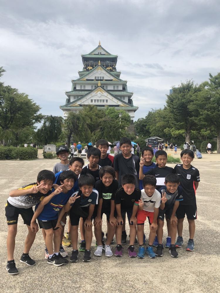 u12 東海・関東遠征 5日目