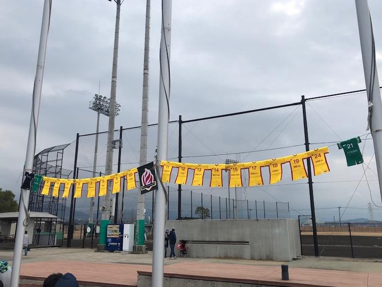 第51回熊本県少年サッカー選手権大会 1回戦
